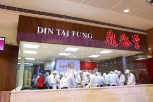 5-Din-Tai-Fung-Facade