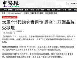 chinapress_online