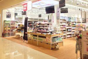 Kioda-concept-store