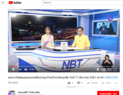 Th2 nbt