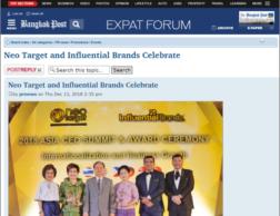 Expat Forum Login