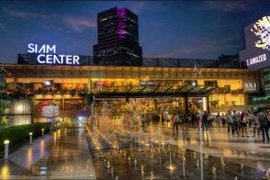 Siam-Center