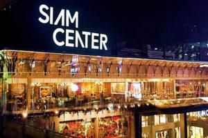 Siam centre 3